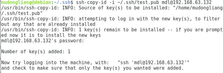 ssh-copy-id1